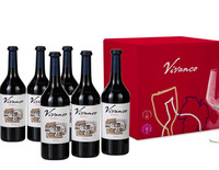 Vivanco, Reserva 6 botellas + 6 copas, 2011