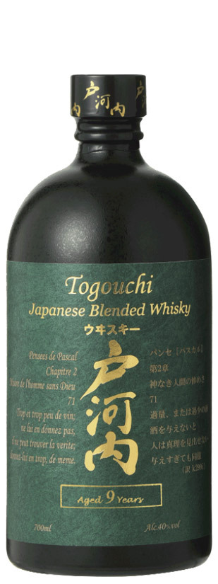 Chugoku Jozo, Togouchi 9 Years Old