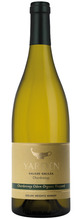 Golan Heights Winery, Yarden Odem Vineyard Chardonnay Casher / Kosher 2018